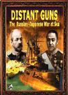 Distant Guns!
