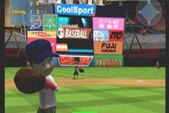 Backayrd Baseball 2007 Screenshot