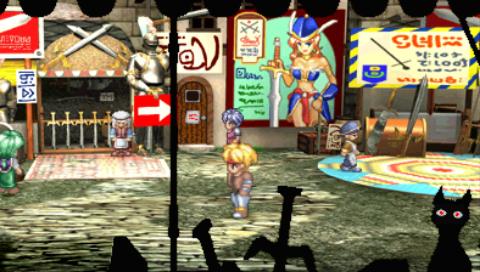 Star Ocean: Second Evolution Screenshot