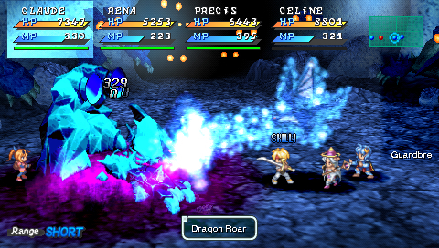 Star Ocean: Second Evolution Screenshot