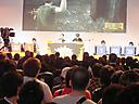 Metal Gear Online Screenshot