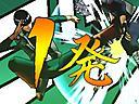 Naruto: Ultimate Ninja 2 Screenshot